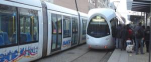 新交通システム「トラム」